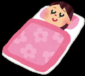 美肌と睡眠